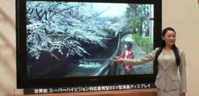 Sharp Super Hi-Vision - Ultra HDTV