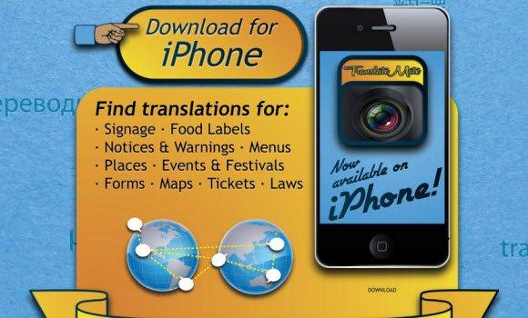 Translate Mate iPhone App